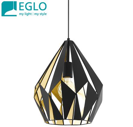 viseča-retro-svetilka-eglo (2)