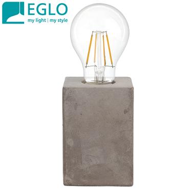 namizna-retro-vintage-svetila-lestenci-iz-betona-eglo