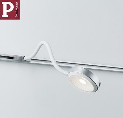 bralne-svetilke-na-tirnicah-za-osvetlitev-slik-reklamnih-panojev