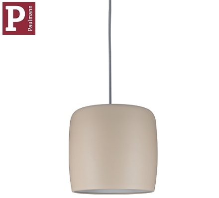 viseča-svetilka-lestenec-za-220v-tokovno-urail-tirnico-paulmann-bež