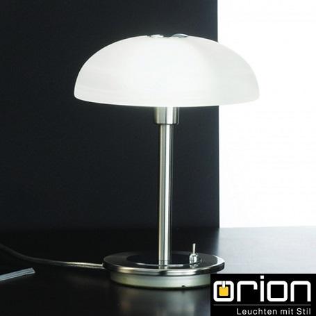 klasične-namizne-svetilke-s-stikalom-za-na-nočno-omarico-nikelj