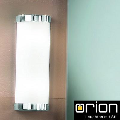 kopalniška-svetila-za-ogledala-ip44-krom