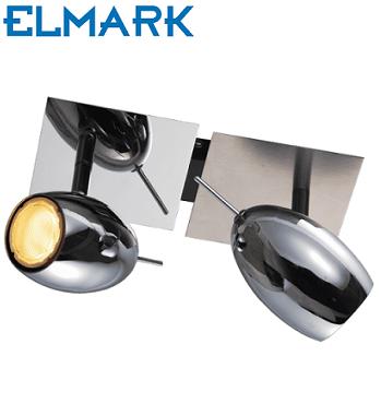 led-spot-reflektorji-gu10