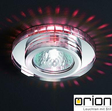 steklena-vgradna-okrogla-svetilka-luč