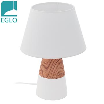 keramična-namizna-svetilka-s-tekstilnim-senčnikom-eglo-e14