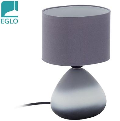 keramična-namizna-svetilka-s-tekstilnim-senčnikom