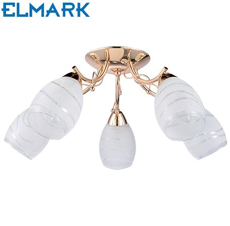 klasične-peterne-stropne-svetilke-elmark