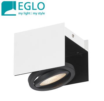 enojni-stropni-led-reflektor-eglo-svetila