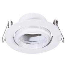 stropne-vgradne-svetilke-gu10-nastavljiv-kot-bele