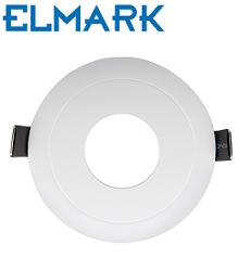 vgradna-okrogla-svetilka-elmark-gu10-mr16