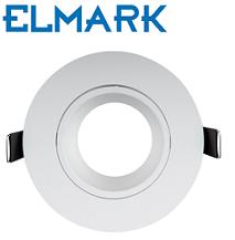 vgradne-okrogle-luči-gu10-bele-mr16-elmark