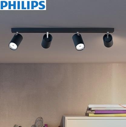 četverni-led-spot-reflektor-za-dpm-philips-aluminij