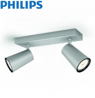 dvojni-led-spot-reflektor-philips-3000k-sivi