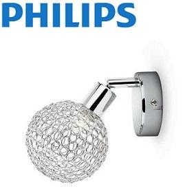 enojni-spot-reflektor-g9-philips