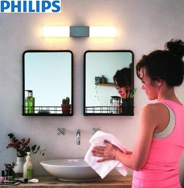 kopalniške-led-svetilke-za-osvetlitev-ogledala-ip44