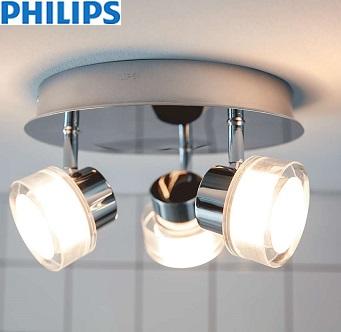 koplaniški-led-reflektorji-ip44-philips