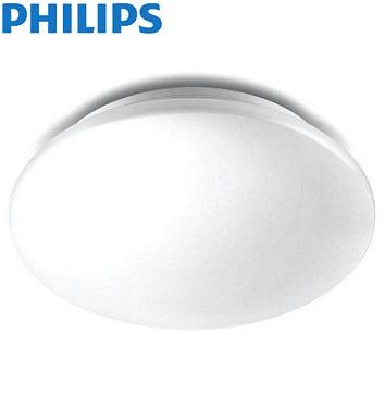 led-plafonjera-philips-stensko-stropna-svetilka-10w
