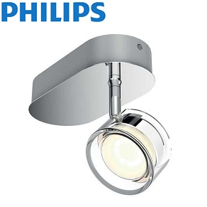 led-reflektor-philips-zatemnilni-regulacijski-dimmable-nastavljiva-barva-svetlobe-warm-glow-3000k-do-2200k