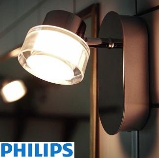 led-reflektor-za-kopalnico-ip44