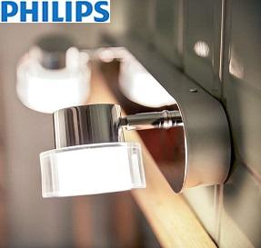 led-reflektorji-za-kopalnice-ip44