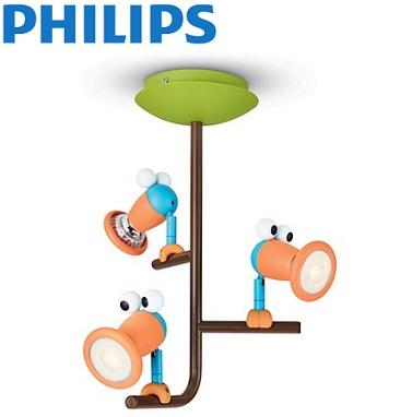 otroške-svetilke-reflektorji-philips