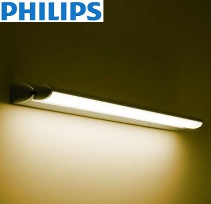 LED SVETILKA LAMINE 550 mm 11W 3000K