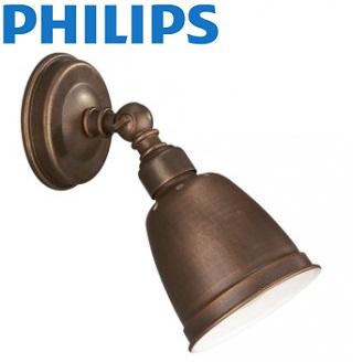 retro-vintage-reflektor-philips-rjavi