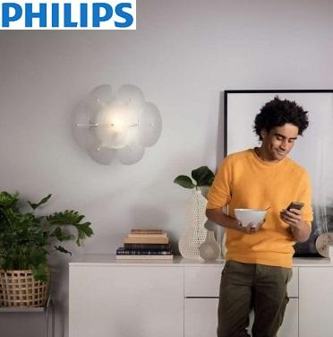 stenske-luči-philips