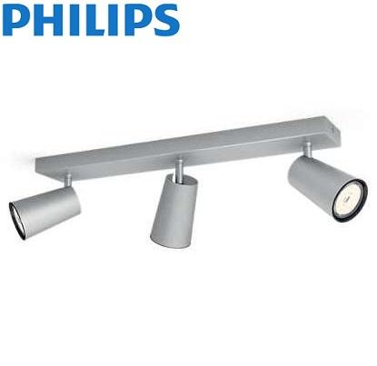 trojni-led-spot-reflektor-philips-3000k-sivi