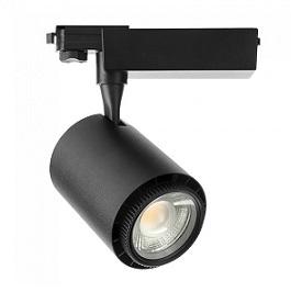 led-svetilka-za-tokovno-tračnico-220v-nastavljiva-barva-svetlobe-črna-18W