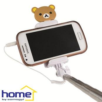 otroška-selfie-palica-medvedek