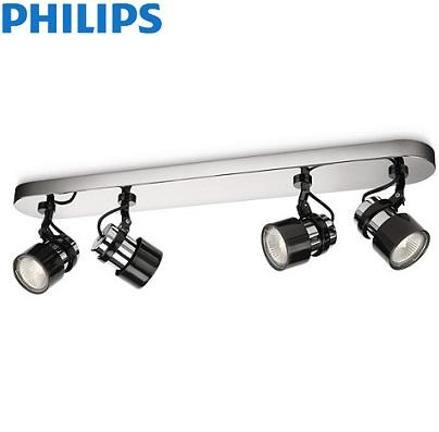 četverni-reflektor-philips-gu10