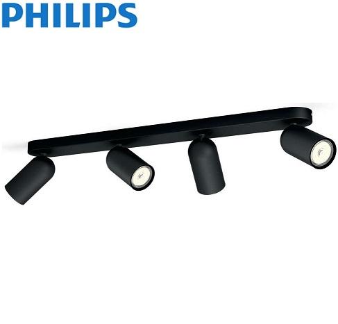 četverni-spot-reflektor-gu10-philips-črni