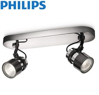 dvojni-reflektor-philips-gu10
