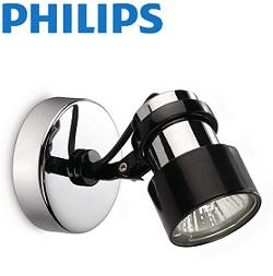 enojni-reflektor-philips-gu10