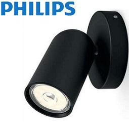 enojni-spot-reflektor-gu10-philips-črni