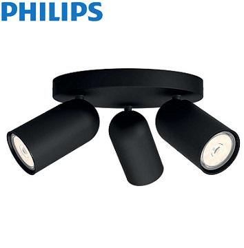 trojni-spot-reflektor-gu10-philips-črni