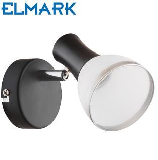 enojna-e14-spot-reflektorska-svetilka-elmark