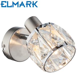 klasični-stekleni-spot-reflektor-e14-elmark-enojni