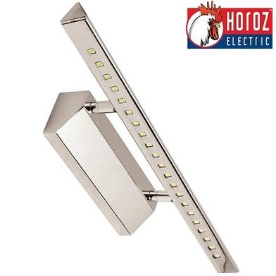 led-svetila-za-slike-in-kopalniška-ogledala-400-mm
