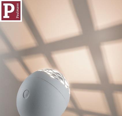 namizna-stenska-ambientalna-rgb-dekorativna-led-svetilka-lučka-2700K