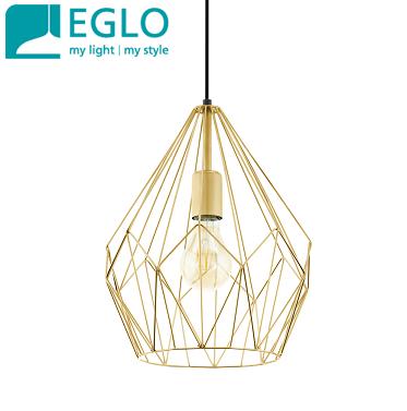 retro-svetila-kolekcija-eglo-vintage