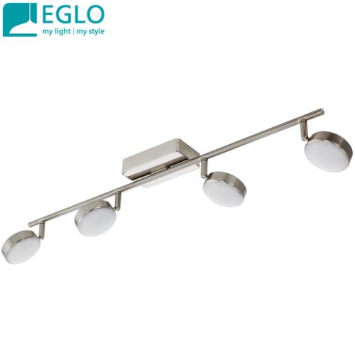 četverni-led-reflektor-rgb-upravljanje-s-pametnim-telefonom-eglo