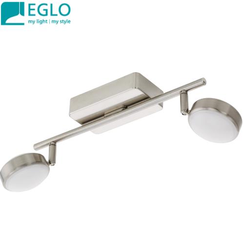 dvojni-led-reflektor-rgb-upravljanje-s-pametnim-telefonom-eglo