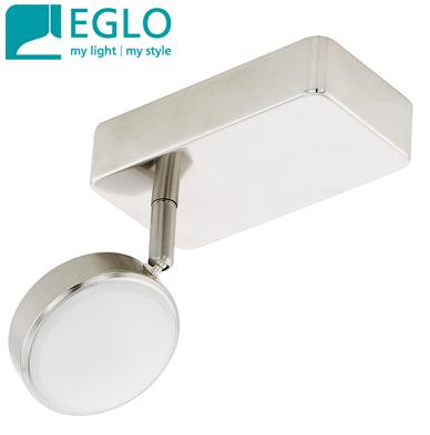 led-reflektor-rgb-upravljanje-s-pametnim-telefonom-eglo