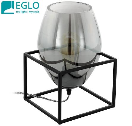 namizna-svetilka-nočna-lučka-za-spalnico-dimljeno-črno-steklo