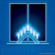 BATERIJSKA LED PIRAMIDA KAL01 (ŠE 1 KOS)