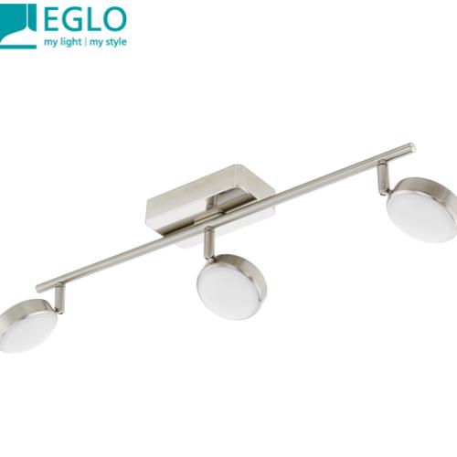 trojni-led-reflektor-rgb-upravljanje-s-pametnim-telefonom-eglo