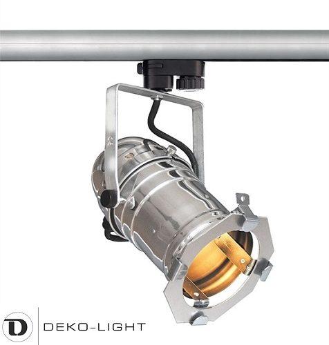 reflektor-za-trofazno-tokovno-tirnico-krom-e27-par30