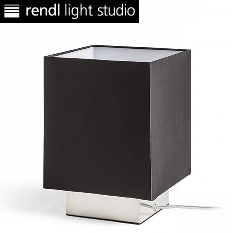 namizna-kvadratna-tekstilna-svetilka
